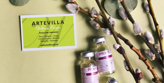 ️НОВИНКА️  в Wellness Centre Artevilla — Prx-T33 терапия:  инновационная техноло…